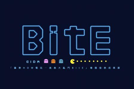 臺東How電玩-Bite美食大亂鬥