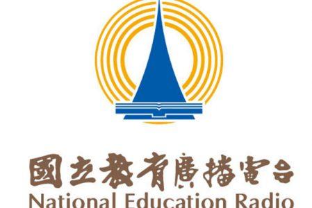 【新聞報導】寵愛有家EP11-臺東大學數位媒體系第七屆畢業展覽「指差確認」宣傳