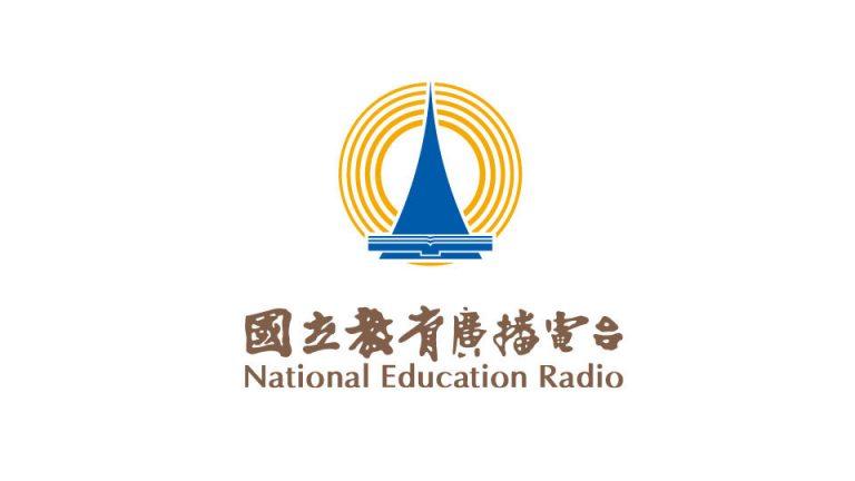 國立教育廣播電臺臺東分臺 110年廣播人才培訓班_01