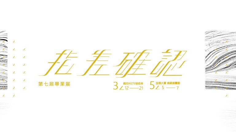 768×432 版型_最新資訊